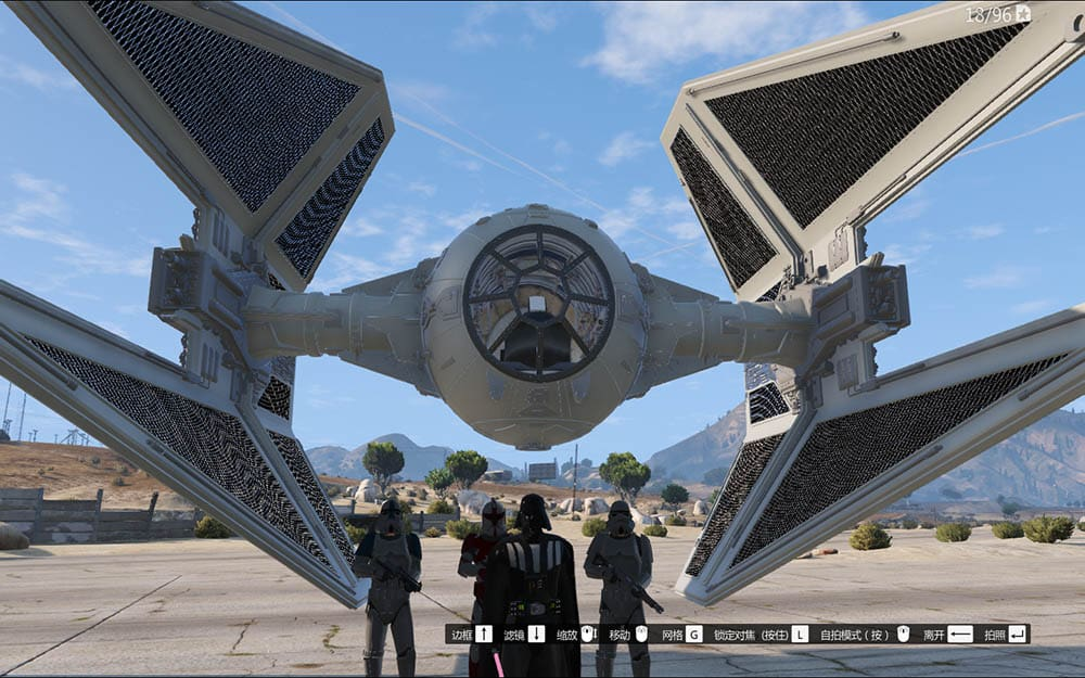 gta 5 space shuttle mission - photo #40