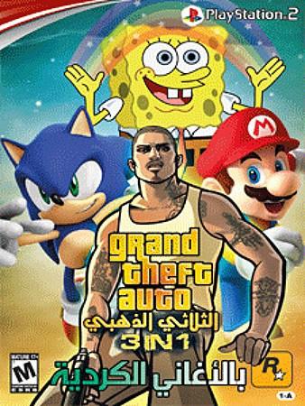 bootleg ps2 games